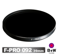 B+W F-Pro 092 IR 39mm dark red 695 紅外線光學濾鏡