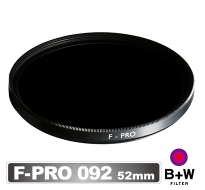 B+W F-Pro 092 IR 52mm dark red 695 紅外線光學濾鏡