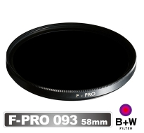 B+W F-Pro 093 IR 58mm dark red 830 紅外線光學濾鏡
